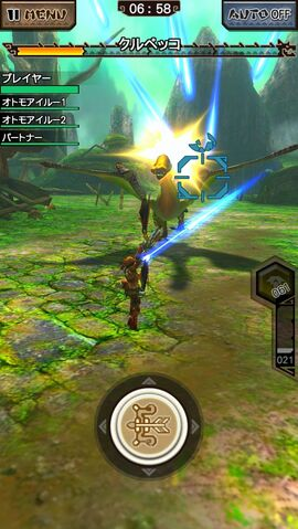 File:MHXR-Qurupeco Screenshot 001.jpg
