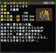 FrontierGen-Rukodiora Info Box
