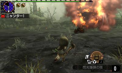 File:MHGen-Nyanta Screenshot 005.jpg