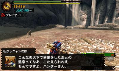 File:MH4U-Melynx Screenshot 002.jpg