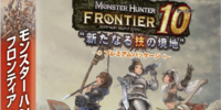 Monster Hunter Frontier Season 10