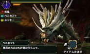 MHGen-Amatsu Screenshot 015