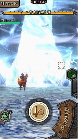 File:MHXR-Frozen Barioth Screenshot 013.jpg