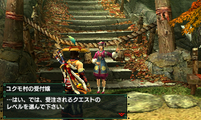 File:MHGen-Yukumo Village Screenshot 005.jpg