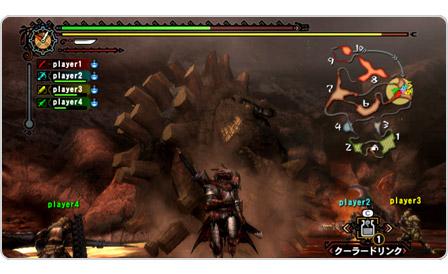 File:Teamplay Uragaan.jpg