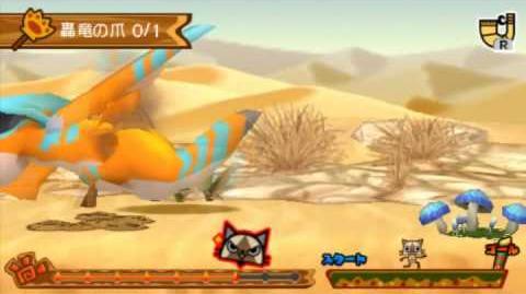 MHDG Quest Tigrex!