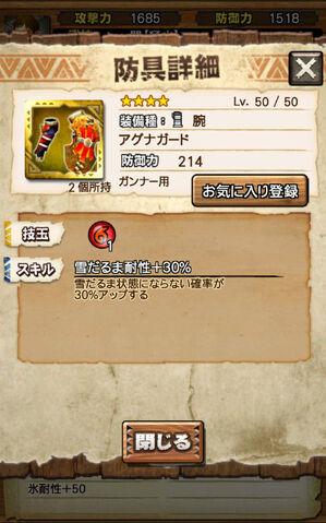 File:MHXR-Gameplay Screenshot 068.jpg