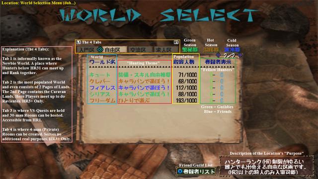 File:MHFO World Selection Screen Breakdown.png