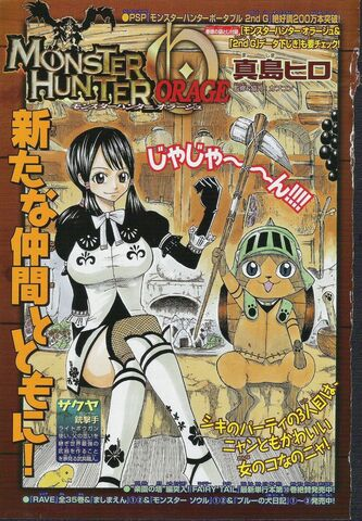 File:MH Orage Chapter 4.jpg