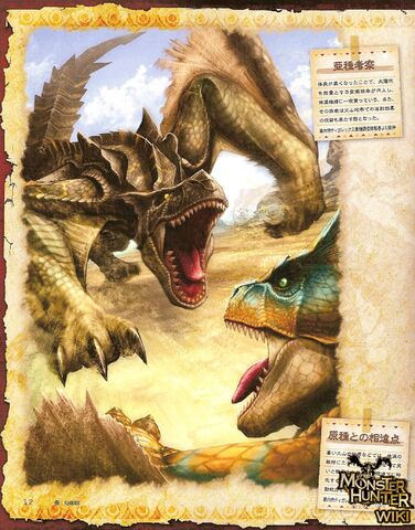 File:Black Tigrex Scan 5.jpg