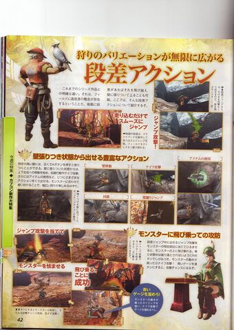 File:Monster Hunter 4 Magazine Shot 7.jpg