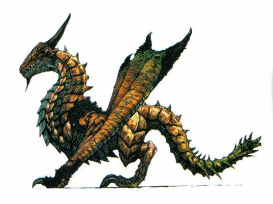File:Concept-ShellWyvern.jpg