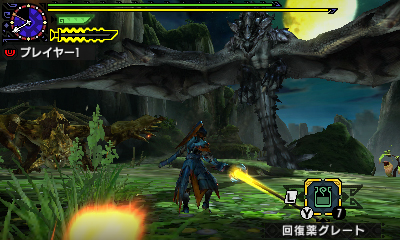 File:MHGen-Silver Rathalos and Gold Rathian Screenshot 002.jpg