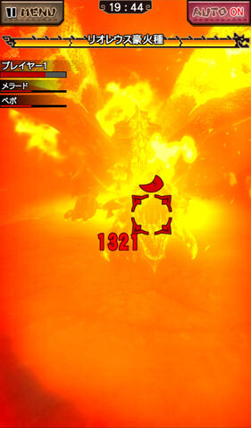 File:MHXR-Flame Rathalos Screenshot 014.jpg