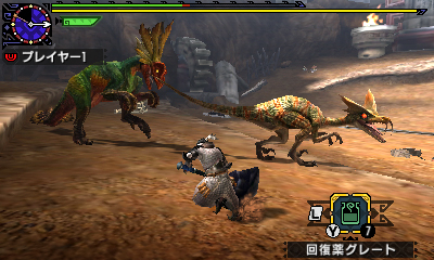 File:MHGen-Great Maccao and Gendrome Screenshot 001.jpg