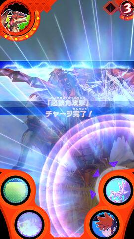 File:MHSP-Nerscylla Screenshot 003.jpg