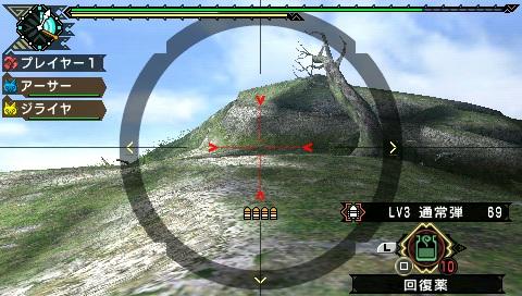 File:Normal aim.jpg