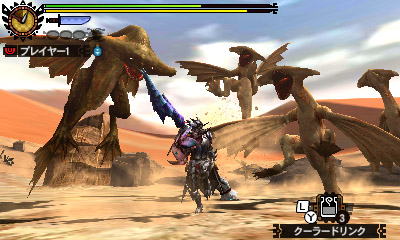 File:MH4U-Cephadrome and Cephalos Screenshot 001.jpg