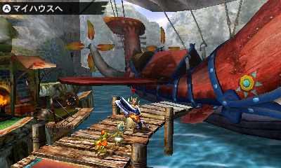 File:MH4U-Dondruma Screenshot 005.jpg