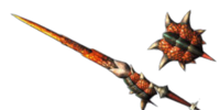 Spear of Prominence (MH4)