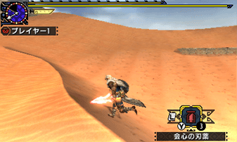 File:MHGen-Sword and Shield Screenshot 001.png
