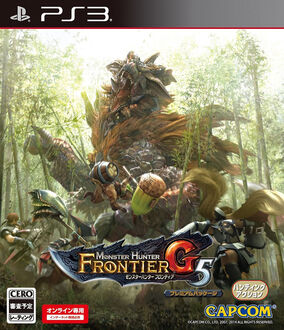 Box Art-MHF-G5 PS3.jpg