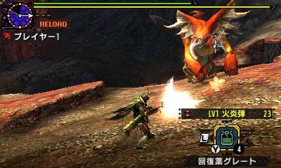 File:MHGen-Kecha Wacha Screenshot 002.jpg