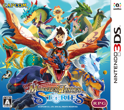 File:Box Art-MHST N3DS JPN.jpg