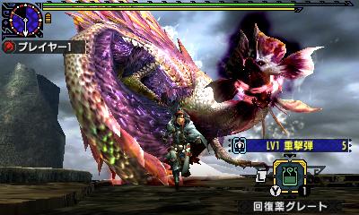 File:MHGen-Hyper Mizutsune Screenshot 008.jpg