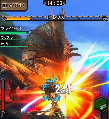 File:MHXR-Rathalos Screenshot 007.jpg