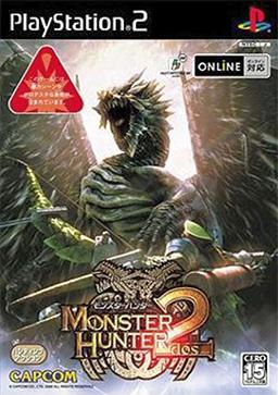 File:Monster Hunter 2 Coverart.png
