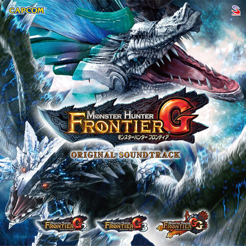File:MHFG-OST Box Art 001.jpg