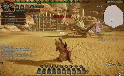 File:MHO-Daimyo Hermitaur and Khezu Screenshot 001.jpg