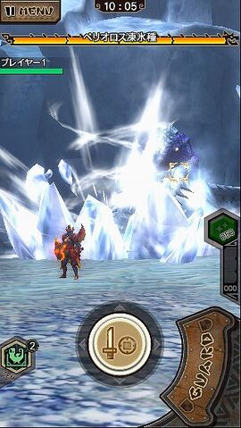 File:MHXR-Frozen Barioth Screenshot 012.jpg