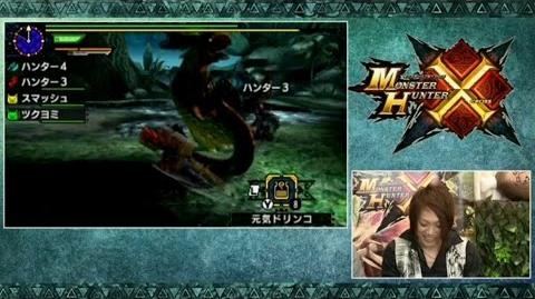 Monster Hunter X - Great Maccau Gameplay