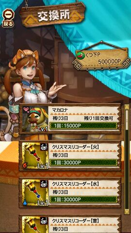 File:MHXR-Gameplay Screenshot 037.jpg