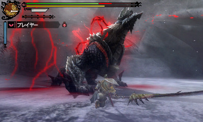 File:MH3U-Stygian Zinogre Screenshot 004.jpg