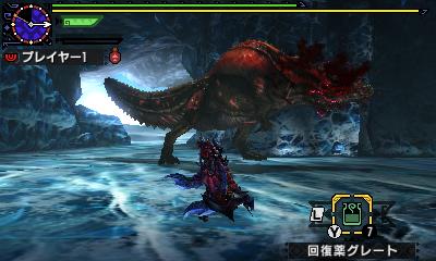 File:MHGen-Deviljho Screenshot 001.jpg