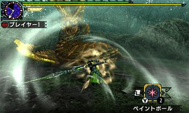 File:MHX-Najarala Screenshot 005.png