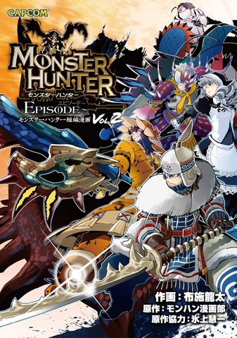 File:MH Episode Volume 2.png