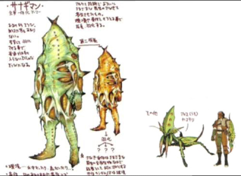 File:Bug Armor Reference by Brods.jpg