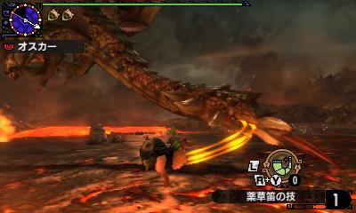 File:MHGen-Rathalos Screenshot 023.jpg