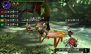 MHGen-Great Maccao Screenshot 019