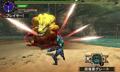 File:MHGen-Hyper Royal Ludroth Screenshot 003.jpg