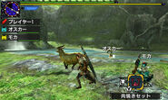 MHGen-Moofah Screenshot 002