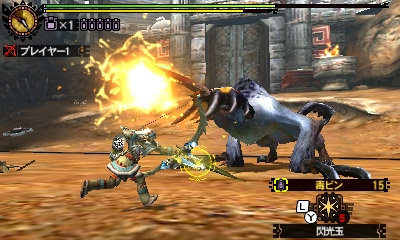 File:MH4U-Ash Kecha Wacha Screenshot 015.jpg
