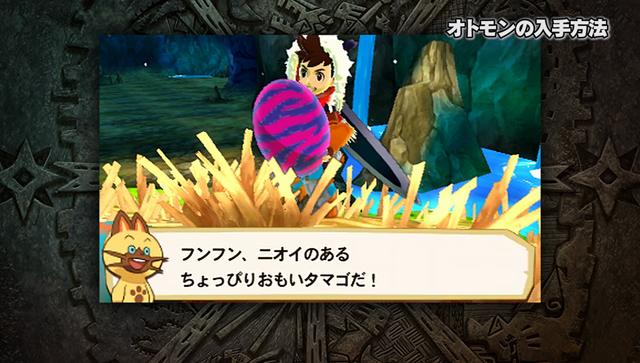 File:MHST-Gameplay Screenshot 045.jpg