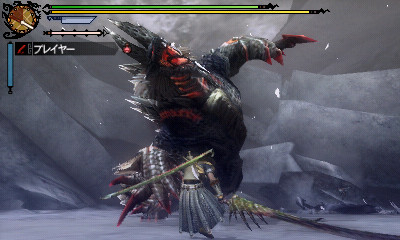 File:MH3U-Stygian Zinogre Screenshot 002.jpg