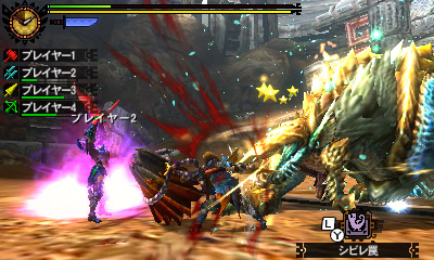 File:MH4U-Zinogre Screenshot 010.jpg