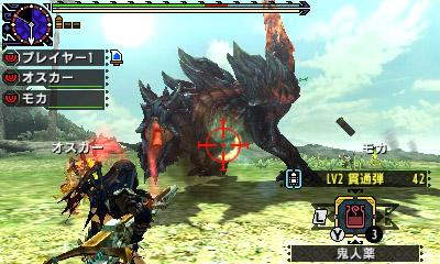 File:MHGen-Glavenus Screenshot 016.jpg